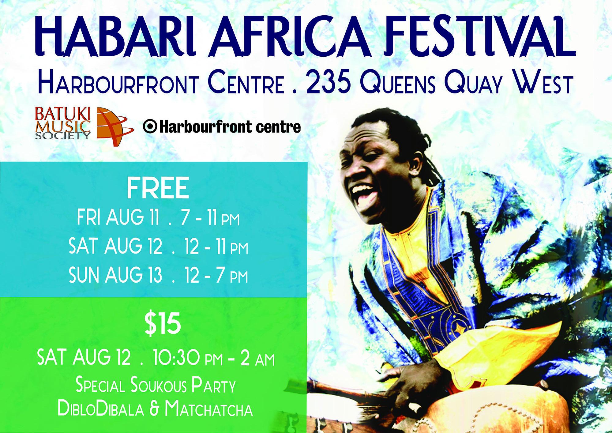 habari africa festival harbourfront centre batuki music society two ways to heaven screening movie ethiopian canadian toronto canada ethiopia